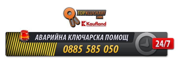 Klyucharvarna.com